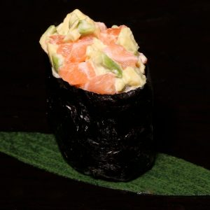 Avocado Salmon Gunkan